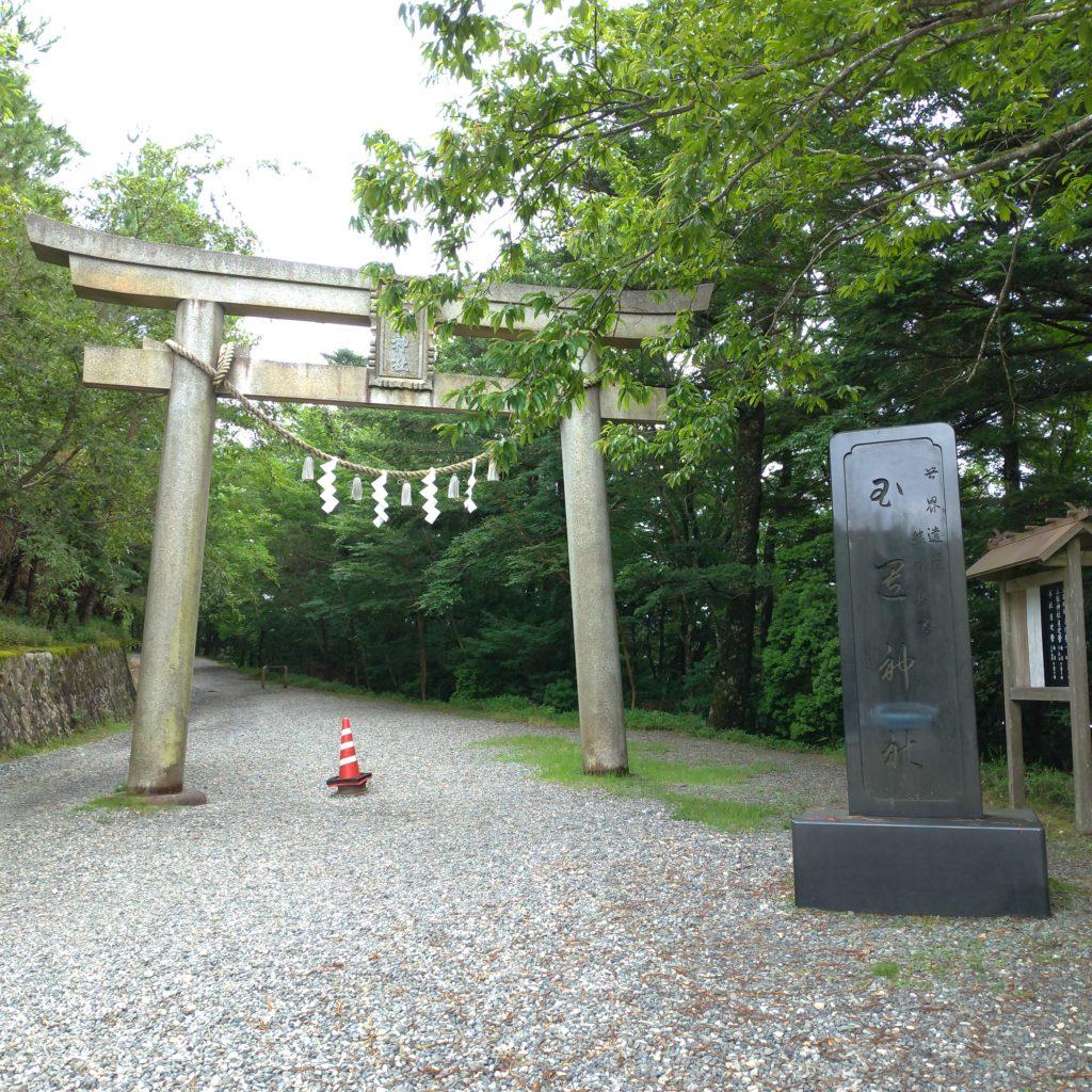 玉置神社入り口の鳥居